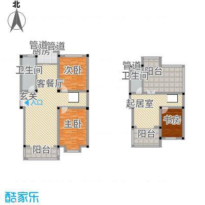 茉莉花园131.10㎡D2户型3室2厅2卫1厨
