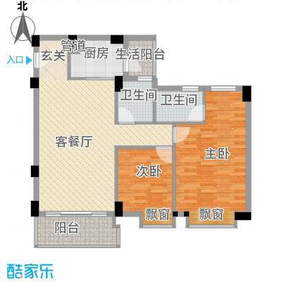 碧翠华庭3.30㎡1/2号楼03单位户型2室2厅2卫1厨