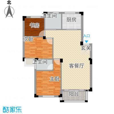 雍景苑户型2室2厅2卫1厨