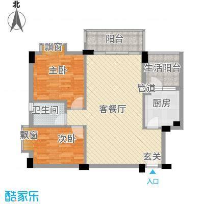 碧翠华庭86.50㎡1/2号楼01/02单位户型2室2厅1卫1厨