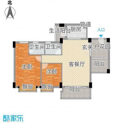 碧翠华庭1.80㎡1/2号楼04单位户型2室2厅2卫1厨