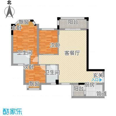 金宝兴业家园226.00㎡户型6室