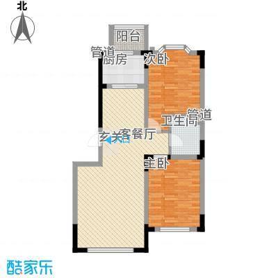 彩虹风景87.24㎡高层B1户型2室2厅1卫1厨