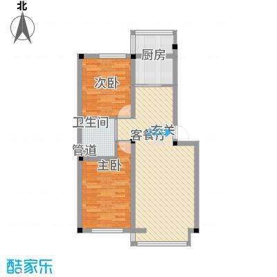 彩虹风景73.33㎡a户型2室2厅1卫1厨
