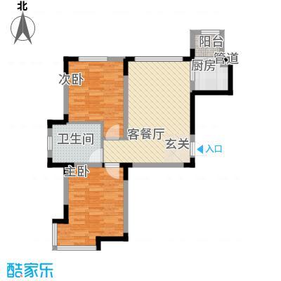 彩虹风景76.10㎡高层A1户型2室2厅1卫