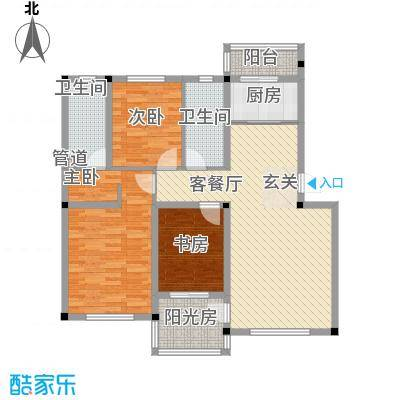 彩虹风景115.36㎡d户型2室2厅2卫1厨