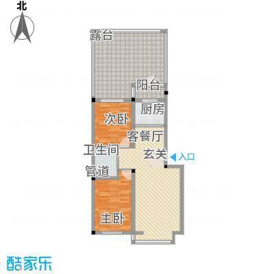 彩虹风景73.10㎡A-露户型2室2厅1卫1厨