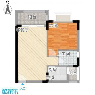 阳光粤港三期55.20㎡30栋3层02户型1室2厅1卫1厨