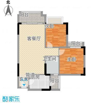 阳光粤港三期88.51㎡14栋三层03户型2室2厅1卫1厨