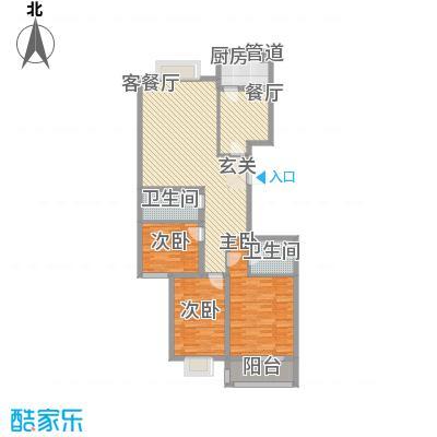 郦苑国际花园二期141.62㎡14162户型3室2厅2卫1厨