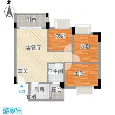 青青世界76.00㎡户型3室2厅