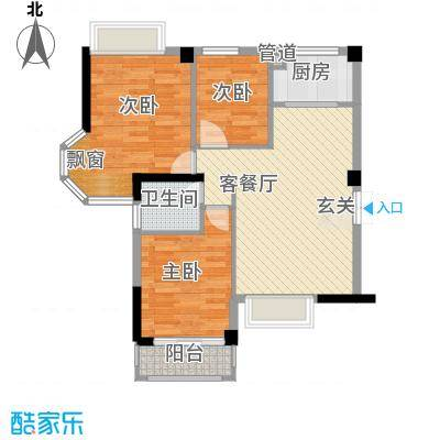 上城国际c3户型
