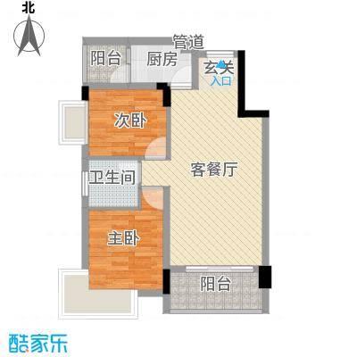 青青世界68.00㎡户型2室2厅