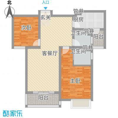 华勤紫金城高层E户型2室2厅2卫1厨