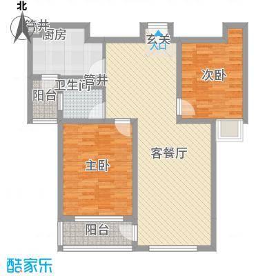 华勤紫金城8.00㎡高层H户型2室2厅1卫1厨