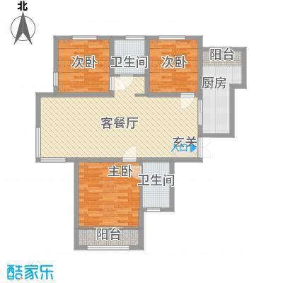 中浩智城一期高层标准层A户型