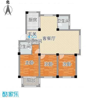 京华茗苑127.00㎡36#多层标准层A户型3室2厅2卫1厨