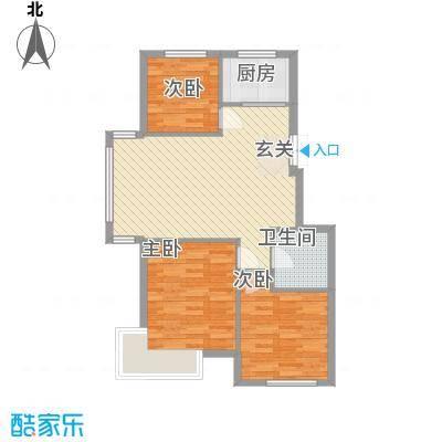 阳光新城三期中央街区b2户型