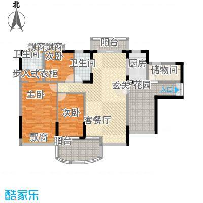 华星金碧雅苑157.32㎡5、6、7栋AB、8栋AEF户型3室2厅2卫1厨