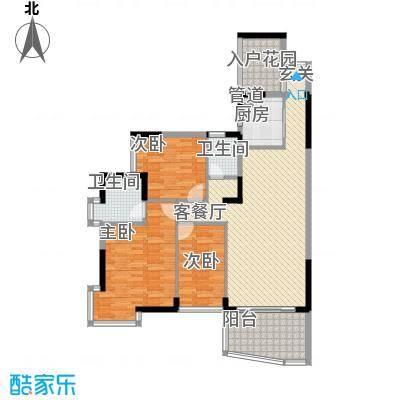 华星金碧雅苑136.50㎡5栋、7栋CD、8栋CDGH户型3室2厅2卫1厨