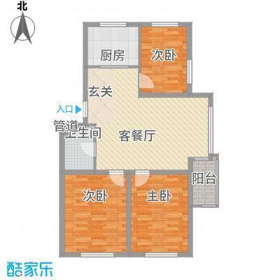 世家沈北新城户型3室2厅1卫