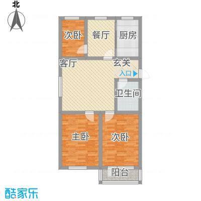 阳光花园户型3室2厅1卫1厨