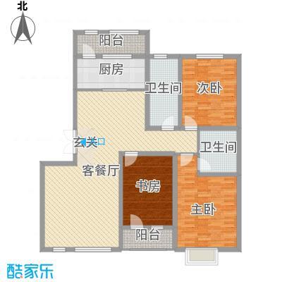 绿地新里中央公馆158.50㎡A2栋e户型3室2厅2卫