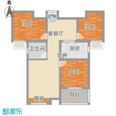 华勤紫金城高层K户型3室2厅1卫1厨