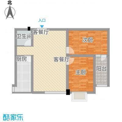 联运家园1.50㎡Q户型2室2厅1卫1厨