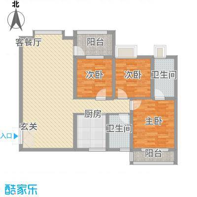 和泰家园118.00㎡户型3室