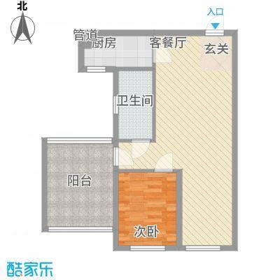 风尚国际公寓户型1室2厅1卫1厨