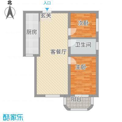 屿后南里1户型2室2厅1卫1厨
