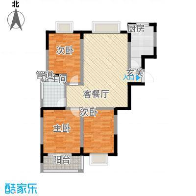 玫瑰国际116.00㎡F户型3室2厅1卫1厨