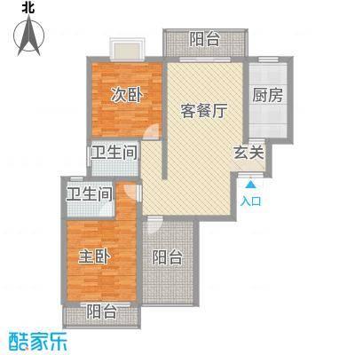 光谷领秀自由城二期115.44㎡2、3、4号楼A户型3室2厅2卫