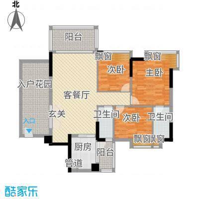 朗晴假日118.15㎡6栋3座02户型3室2厅1卫1厨