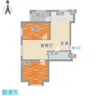 祥瑞府邸53.00㎡G户型2室2厅1卫1厨