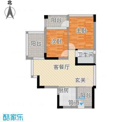 东南首府85.22㎡1栋04、05号房户型2室2厅1卫