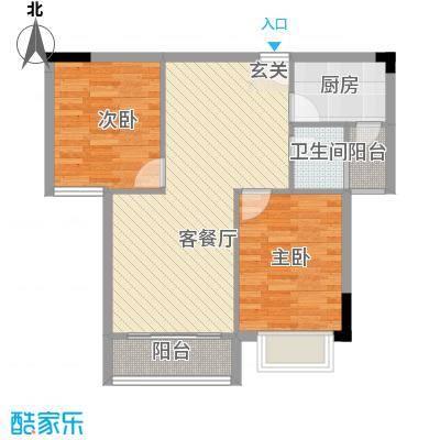 曦华佳苑78.87㎡2号楼B1户型2室2厅1卫1厨