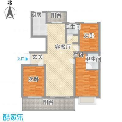 万泰秀水湾13.00㎡三期高层B户型3室2厅2卫1厨