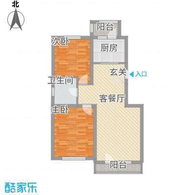 中海金域中央A2户型2室2厅1卫