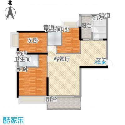 中颐海伦堡125.33㎡三期16栋3-28层标准层03单元户型3室2厅2卫