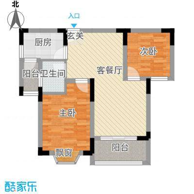 石塔北苑户型2室2厅1卫1厨