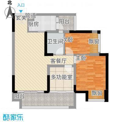光耀・橙子7.00㎡光耀-橙子户型2室