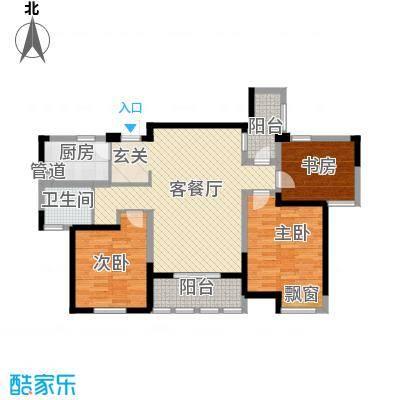 常发欧风新天地123.00㎡C4户型3室2厅1卫1厨