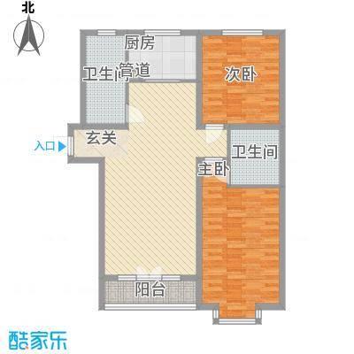 怡安公寓太原户型