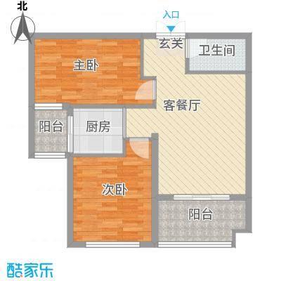 金邸山庄85.11㎡J2-拷贝户型2室2厅1卫1厨