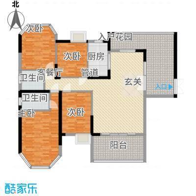 光耀荷兰堡163.63㎡5栋A户型4室2厅