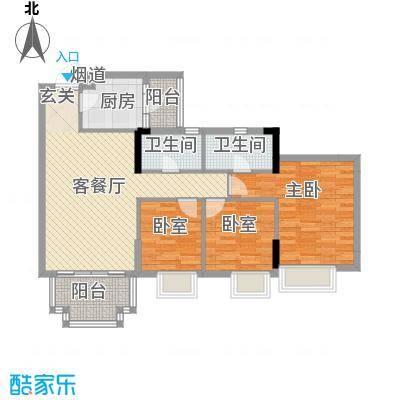花语心岸11.85㎡A户型3室2厅2卫1厨
