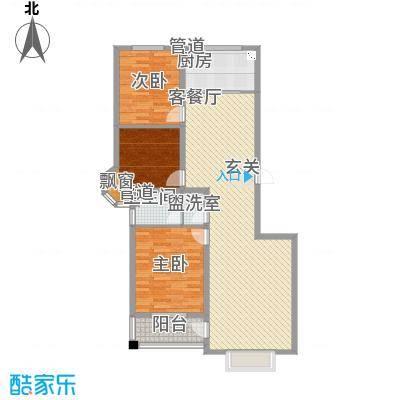 海化家园132.11㎡A户型3室2厅1卫1厨