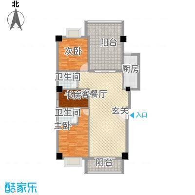 鹭江新城144.00㎡户型4室